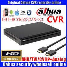 Dahua 32ch HCVR 1080P  DH-HCVR5232AN-S3 Support HDCVI/CVBS video inputs Video recorder Max 64Mbps Incoming Bandwidth