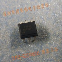 Nuovo e originale MOC3063 DIP IC spedizione gratuita 20psc {Frete Grátis}