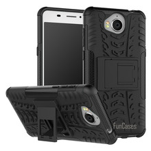 Case For Huawei Y5 2017 Case 5.0inch Hybrid Kickstand Dazzle Rugged Rubber Armor Hard PC+TPU Stand Function Shockproof Case(China)