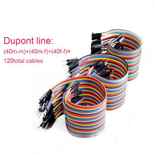 Adeept DIY New Dupont line 120pcs 20cm male to male + male to female and female to female jumper wire Dupont cable for Arduino
