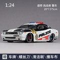 1:24  Dodge Challenger SRT police model car Maisto Original car model Fast & Furious United States 911 Alloy simulation toys