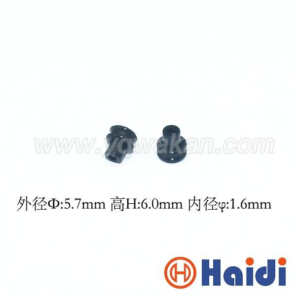 Бесплатная Доставка 100 шт. KET автомобильный разъем резиновое уплотнение mg 680604 супер провода уплотнения для авто разъем MG680604