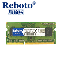Reboto Brand New Sealed DDR3 4GB 1600MHZ Laptop PC3 12800 RAM Memory Compatible With All Motherboard
