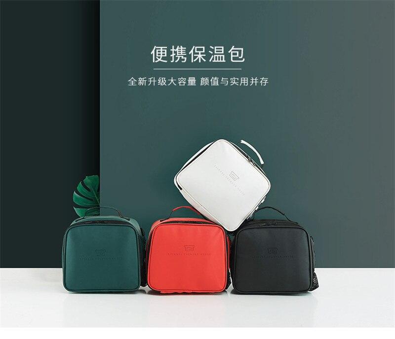 Picnic Bag1