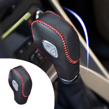 цена на Car Gear Cover PU Leather For FORD Focus 2012-2018 New Fiesta 2013-2014 Ecosport 2016-2018 Gear Shift Knob Cover