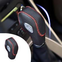 Крышка рычага переключения передач для ford focus 2012 2018