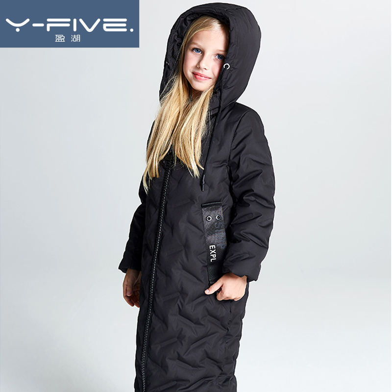 3f8014085 High Quality Girls boys Winter Duck Down Coat Jacket Parka Long ...