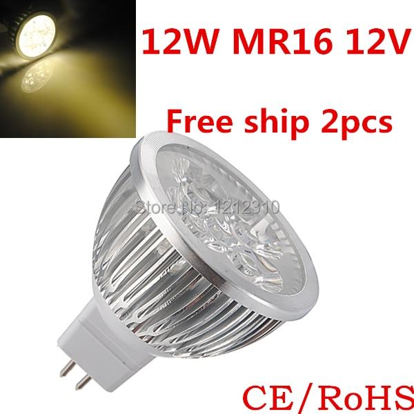 FREE SHIPPING 2pcs/lot 9W 12W MR16 COB LED Spot Light Spotlight Bulb Lamp High power lamp AC/DC12V 3 years Good Quality