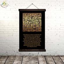 дешево!  Исламская Арабская Каллиграфия Священного Корана Современный Плакат Поп-Арт Принты Холст Настенная  Лучший!
