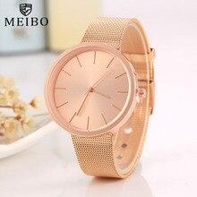 MEIBO Fashion montre femme relogio feminino geneva Watch Women Classic Gold Quartz Watch Stainless Steel Full Steel Wristwatch