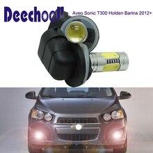 Deechooll 2 шт. 881 Автомобильный светодиодный светильник для Chevrolet Aveo Sonic T300 Holden Barina 2012+, Canbus 7,5 W H27W/2 7,5 W авто противотуманный Светильник лампы