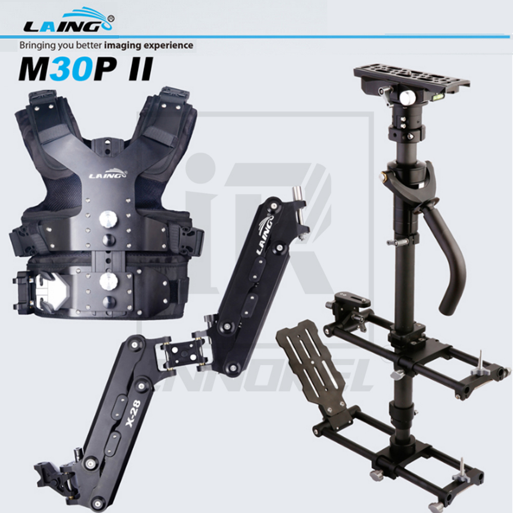 LAING M30P II Professional Steadicam Stabilizer Kit For Film TV Video and Movie Vest+Stabilizer+Arm 15KG Max Load hubatka audio sweetening for film and tv