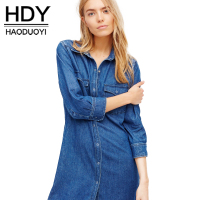 HDY Haoduoyi Fashion Denim Midi Dress Women 3 4 Sleeve Female Straight Dress Brief Style Solid