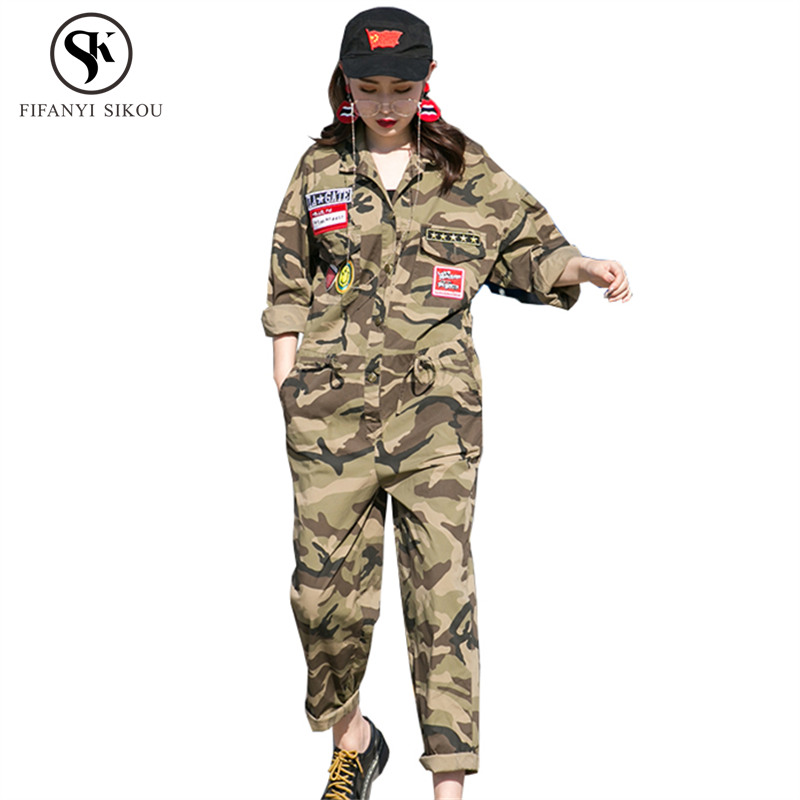 Hip De Lp292 New Salopette Color Patch Style Couleur Pour Street Conception Femmes Hop Camouflage Automne Combinaisons Mode 2018 KAXTafqUv