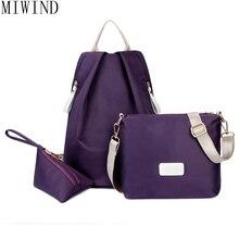 Miwind 3 шт./компл. женщины рюкзак Водонепроницаемый нейлоновый рюкзак ранцы для подростков женские Bagpack леди дорожный рюкзак TYS030