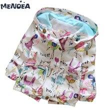 Menoea Baby Jackets&Coats New Fashion Kids Jackets
