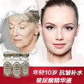 Hyaluronic acid liquid anti-wrinkle Essence Serum Face Care Acne Pimples Treatment Skin care oil lock bride liquid ampoules 0.7