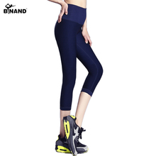 High Waist Elastic Women Leggings Sportswear 6 Colors