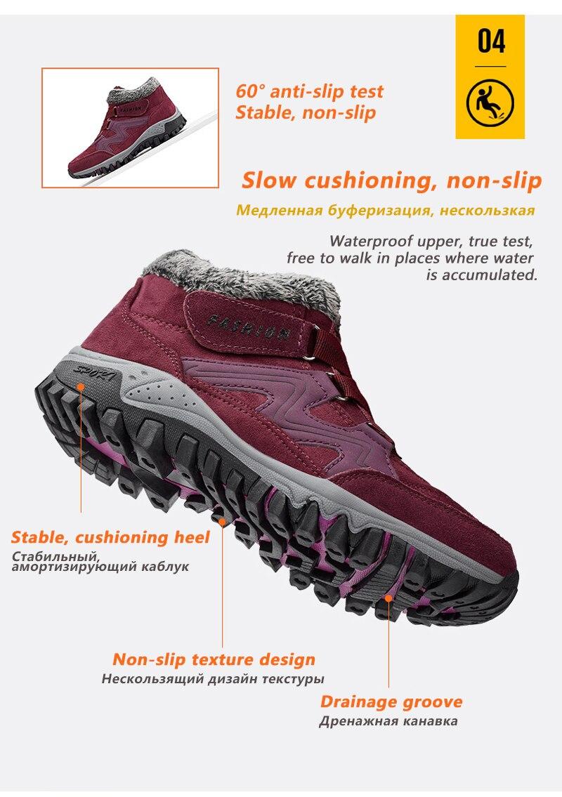 HTB14gXjaLLsK1Rjy0Fbq6xSEXXaV - Brand Men Snow Boots Plus Size 45 New Men Boots with Fur Unisex Winter Snow Botas Warm Plush Shoes High Top Boots Autumn