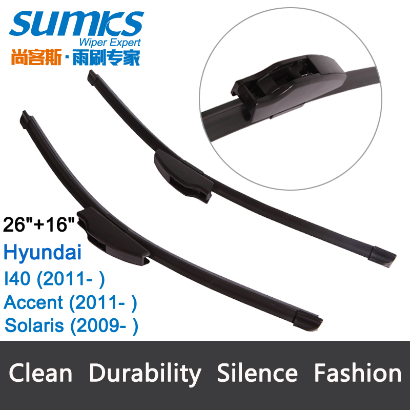 """Prix pour Lames d'essuie-glace pour Hyundai Solaris (2009-) et I40 (2011-) 26 """"+ 16"""" fit standard J crochet bras d'essuie-glace seulement HY-002"""