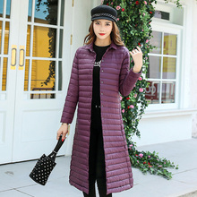 over the knee thin 2017 Winter Jacket Women Coat Female Fashion Warm Outwear Down Cotton-Padded Long Wadded Jacket Coat Parka