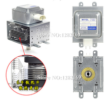 Микроволновая печь магнетронного WITOL 2M219K ( четыре отверстия ), Микроволновая печь части