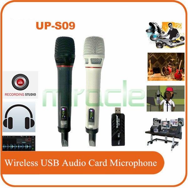 karaoke machine with wireless mic