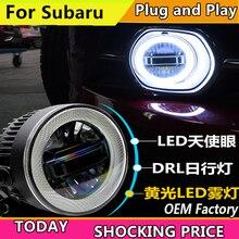 doxa Car Styling for Subaru BRZ XV Impreza Forester LED Fog Light Auto Angel Eye Lamp DRL 3 function model