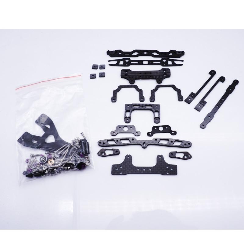 1set black carbon MS MSL swing fish car set Inner Suspension Set Spring Shock Absorption Set