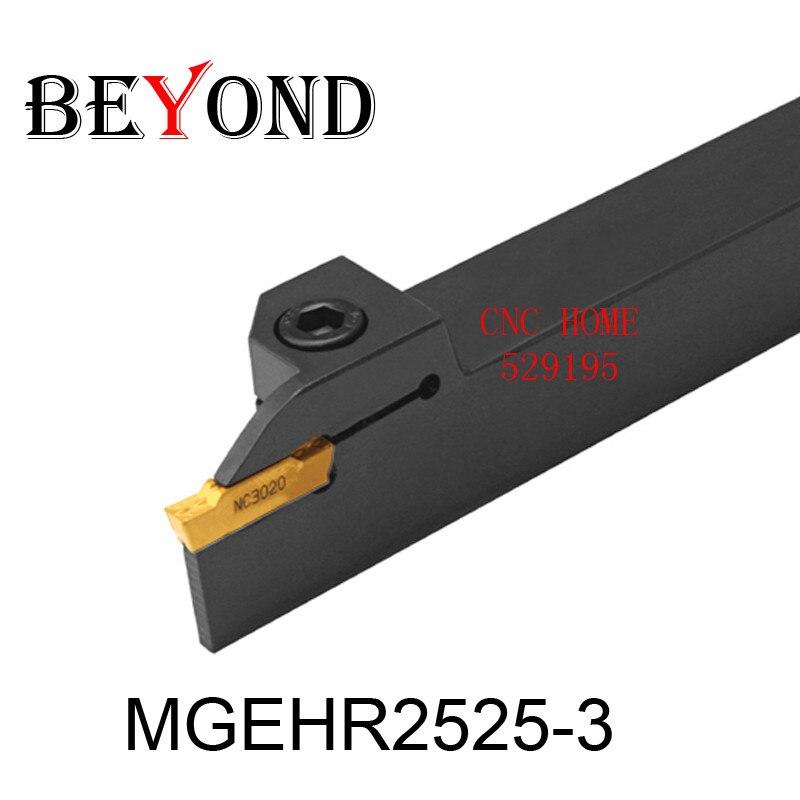 Mgehr2525-3, extermal Herramientas de torneado fábrica Outlets, la espuma, barra aburrida, cnc, máquina, corte, factory Outlet
