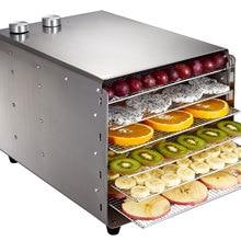 SEPTREE 6 слоев нержавеющей стали пищевой Дегидратор для грибов фрукты овощи сушилка мясо машина дома коммерческих закуски сушки