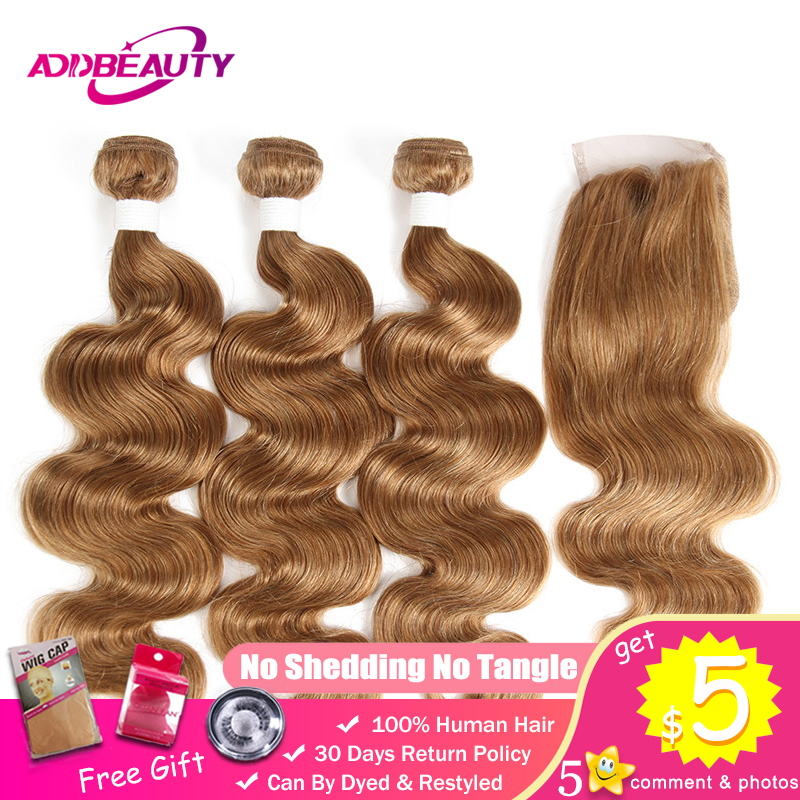 Human Hair Bundles With Closure 27 Color Honey Blond Pre colored 4x4 Swiss Lace Brazilian Body