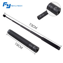 FEIYUTECH Adjustable Extension Pole Rod for Feiyu Gimbal SPG2 G6 g5 WG2 Zhiyun Smooth 4 Q DJI OSMO 2 MOZA mini mi gimbal(China)