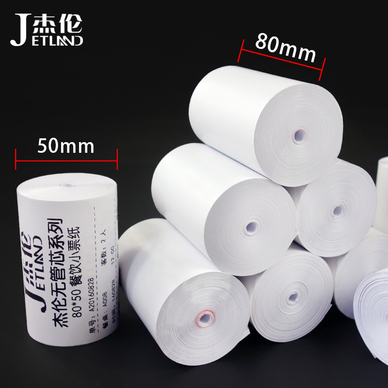 ( 2 Roll Per Lot )Jetland Thermal Paper 80*50mm, No Core, 55gsm,  Cash Register Receipt Paper Roll  3 1/8