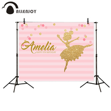 Allenjoy photography backdrop Pink gold spots dance girl birthday new background photocall customize photo printed fantasy props