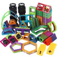 232 шт большой Размеры дизайнерские магнитные стоительные блоки