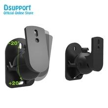Kostenloser Versand (1 Paar) s03 Hohe qualität Universal Surround Lautsprecher Wand Halterung Tilt Swivel Halter Stehen laden 5kgs
