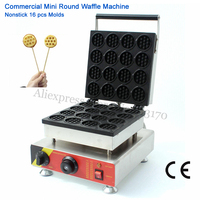 Electric Mini Round Waffle Machine Nonstick Small Cake Maker 52x52mm 16 Molds 1500W Snack Fast Food Street|Waffle Makers| |  -