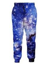 Alisister Новый 2017 Galaxy Печати Jogger Брюки Мужчины Женщины 3d Hip Hop Творческий Pantalones Mujer Мода Пара Популярные Брюки Pantalon