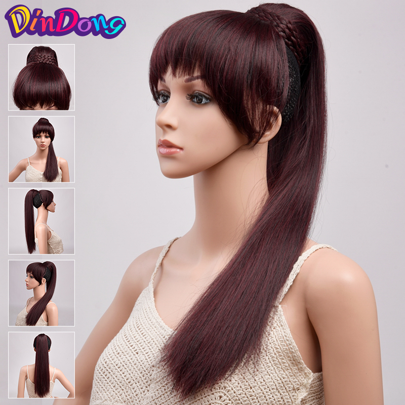 DinDong Long Straight Ponytail With Bangs 22