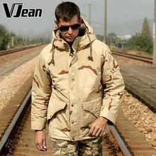 V JEAN Men's Camo-Print Quilted Parka Jacket with Hood #9B406