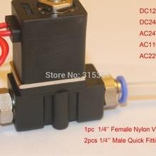 Женский 1/4 ''электромагнитный клапан Пластик Воздух Вода газ 24 вольт w 1/4'' мужской push-соединения трубопроводов