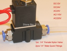 "Free Shipping Female 1/4"" Solenoid Valve Plastic Air Water Gas 24v Volt w 1/4"" Male Push Connect Fittings"