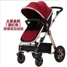 Baby Stroller 3C EN1888 Stroller