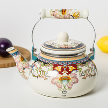 2.4L High Quality Special Porcelain Enamel Water Kettle Water Bottle Traditional Chinese Medicine Free Shipping