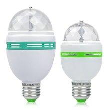 USB светодиодный сценический светильник, Рождественское украшение для вечеринки E27, цветной RGB диско-светильник s для Рождественское украшение для дома светильник, лампы