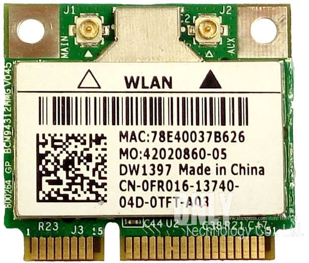 DRIVER FOR DW1397