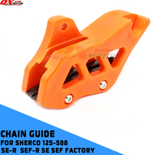 Chain Guide Guad For SHERCO 125 250 300 450 500 SE-R SEF-R SE SEF FACTORY 2/4 stroke  2012-19 MX Motocross Enduro Free shipping