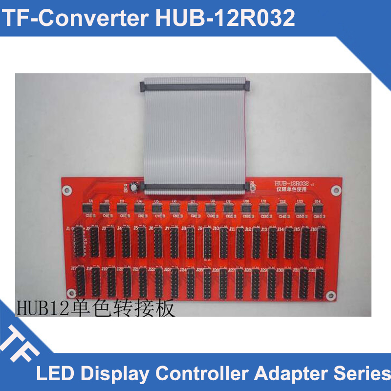 Longgreat TF Series HUB-12R032 LED Display Control Card Adapter Board Single Color ONLY