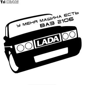 Image 1 - Tri Mishki HZX224 15*19.1cm 1 4 pieces funny car stickers  I have a car vaz 2106 auto car sticker